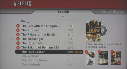 Ps3search6